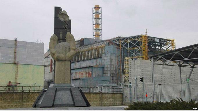 В Чернобыле построят огромную солнечную электростанцию