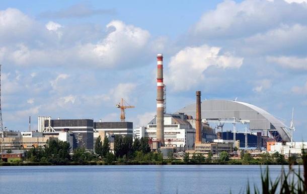chernobyl-solnechnaya