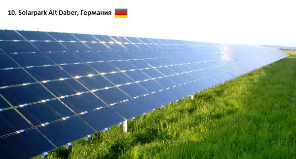 solar_10