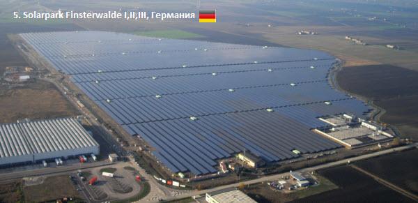 solar_5