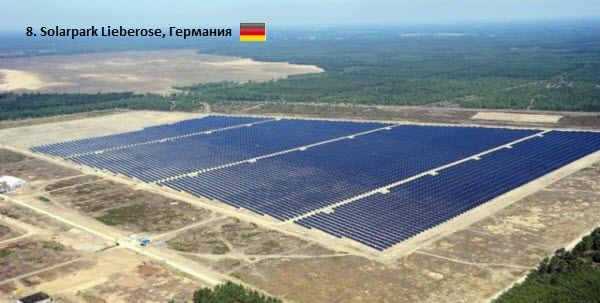 solar_8